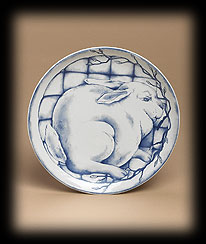 Hippity Hop Decorative Plate Boyds Bear